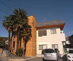 京都府京都市左京区松ケ崎小脇町の賃貸アパートの外観