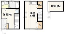 JR山陽本線 五日市駅 徒歩15分の賃貸アパート 1階1Kの間取り