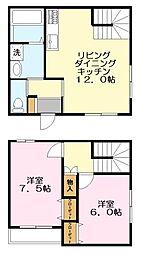 [テラスハウス] 神奈川県川崎市多摩区宿河原6丁目 の賃貸【/】の外観