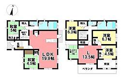 三河豊田駅 5,300万円