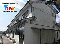 [タウンハウス] 奈良県橿原市曽我町 の賃貸【/】の外観