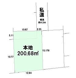外房線 茂原駅 バス19分 関三又下車 徒歩10分