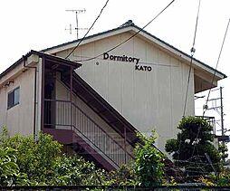 京都府宇治市広野町西浦の賃貸アパートの外観