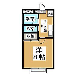サン光永[2階]の間取り