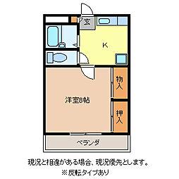 ハピネス〜S・O B棟[1階]の間取り