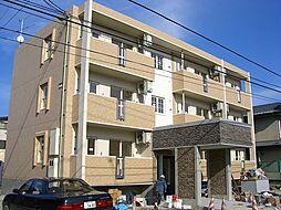 ロジェ・ボアソナード[1階]の外観