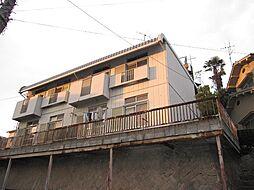 広島県安芸郡府中町鹿籠2丁目の賃貸アパートの外観