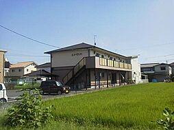 広島県福山市大門町2丁目の賃貸アパートの外観