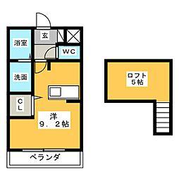 カサーレ[1階]の間取り