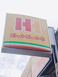 初芝駅 2.7万円