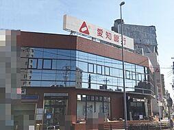 愛知銀行(大曽根支店) 徒歩17分