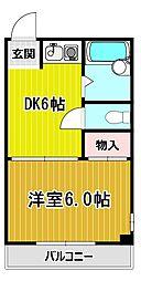 サンロード久保田[5階]の間取り