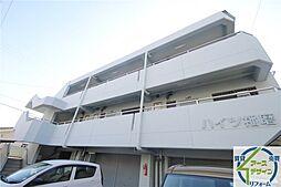 ハイツ播磨[2階]の外観