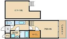 ルーチェ[2階]の間取り