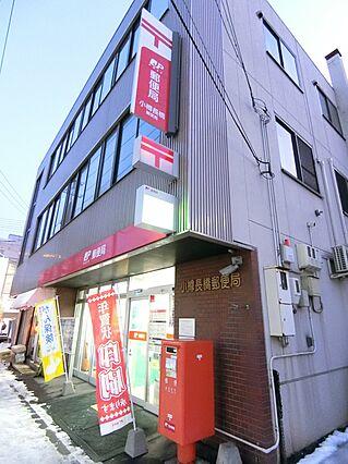 小樽長橋郵便局...