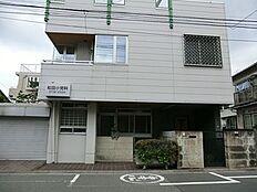 周辺環境:松田小児科