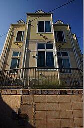 神奈川県横浜市南区永田東1の賃貸アパートの外観