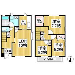 [テラスハウス] 長野県長野市大字栗田 の賃貸【/】の間取り