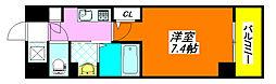 ハイライン・II 804号室[8階]の間取り