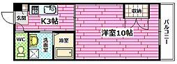 エミネンス海田[5階]の間取り