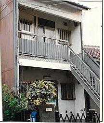 兵庫県尼崎市武庫之荘1丁目の賃貸アパートの外観