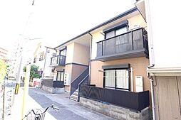 鷹取駅 3.7万円