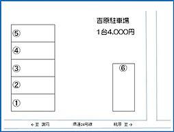 団地入口 0.4万円