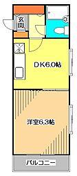 東京都東村山市栄町3の賃貸マンションの間取り