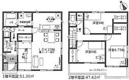 北岡崎駅 2,890万円