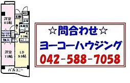 東京都あきる野市秋留1丁目の賃貸マンションの間取り