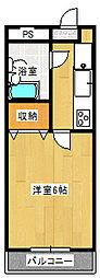 エクレール東林間2番館[0308号室]の間取り