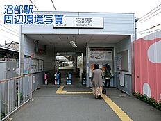 沼部駅(東急 東急多摩川線)まで282m