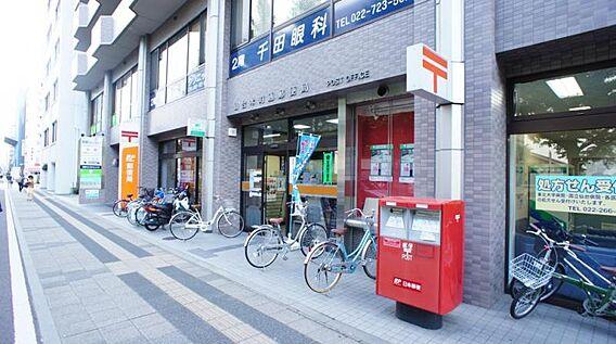 仙台木町通郵便...