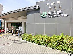 駒込駅 5,380万円