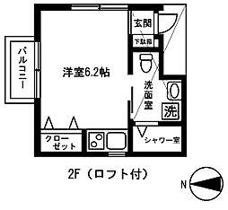 花小金井駅 5.0万円