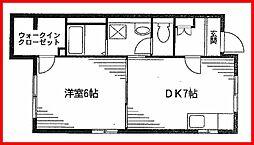 パイングレイス本郷[1階]の間取り