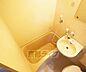 風呂,1K,面積16.25m2,賃料2.2万円,京阪本線 七条駅 徒歩7分,JR東海道・山陽本線 京都駅 徒歩14分,京都府京都市東山区大和大路通塩小路下る上池田町