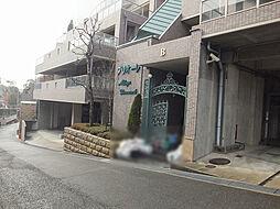 神戸市灘区土山町