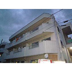 東京都足立区鹿浜3丁目の賃貸マンションの外観