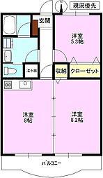三岡駅 5.4万円