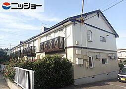 ボヌール平松A棟[2階]の外観