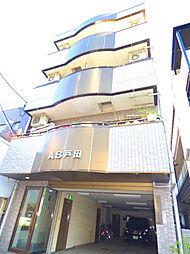 AS戸田[4階]の外観