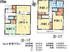 8号地 建物プラン例(間取図) 立川市幸町4丁目