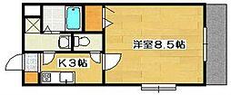 ロワトレーヌ[3階]の間取り