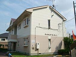 東京都町田市金井6丁目の賃貸アパートの外観