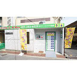 津駅 0.3万円