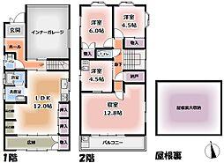 白浜の宮駅 7.8万円