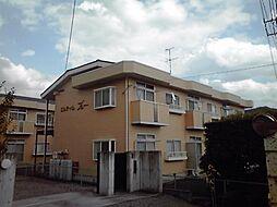 エルディムスカイ[1階]の外観