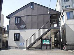 長野県長野市中御所町4丁目の賃貸アパートの外観