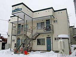 北海道札幌市東区北十八条東16丁目の賃貸アパートの外観